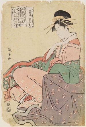 長喜: The Bell of Mugen in Act IV of Hiragana Seisuiki (Hiragana Seisuiki, yodanme chû, Mugen no dan) - ボストン美術館
