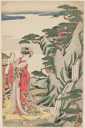 Eishosai Choki: Young Lady Drawing Water from a Stream - Museum of Fine Arts