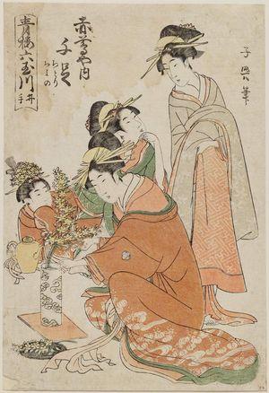 長喜: The Ide Jewel River: ? of the Aka-Tsutaya, from the series Six Jewel Rivers in the Pleasure Quarters (Seirô Mu Tamagawa) - ボストン美術館