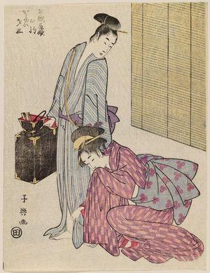 Eishosai Choki: Okoma of the Shirokiya and the hairdresser Saizo - Museum of Fine Arts