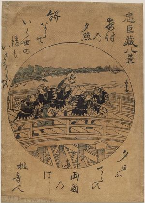 Eishosai Choki: Sunset Glow of the Night Attack (Youchi no sekishô), from the series Eight Views of The Storehouse of Loyal Retainers (Chûshingura hakkei) - Museum of Fine Arts