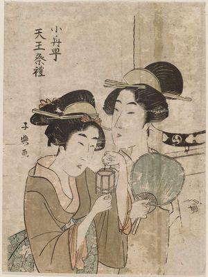 Eishosai Choki: The Tennô Festival in Kobune-chô (Kobune-chô Tennô sairei) - Museum of Fine Arts