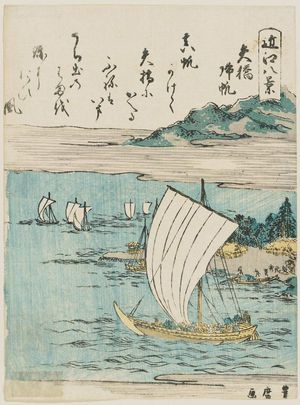 Utagawa Toyohiro: Returning Sails at Yabase (Yabase kihan), from the series Eight Views of Ômi (Ômi hakkei) - Museum of Fine Arts