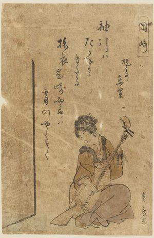 Utagawa Toyohiro: Okazaki: Woman playing the Samisen - Museum of Fine Arts