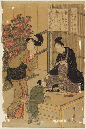 Utagawa Toyohiro: Woman smoking, seated man writing and small boy holding tray - Museum of Fine Arts