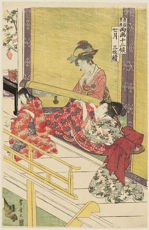 Utagawa Toyohiro: The Seventh Month, a Triptych (Shichigatsu, sanmaitsuzuki), from the series Twelve Months by Two Artists, Toyokuni and Toyohiro (Toyokuni Toyohiro ryôga jûnikô) - Museum of Fine Arts