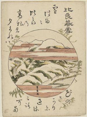 Utagawa Toyohiro: Twilight Snow at Mount Hira (Hira bosetsu), from an untitled series of Eight Views of Ômi (Ômi hakkei) - Museum of Fine Arts