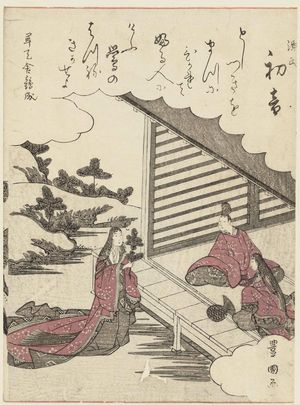 Utagawa Toyokuni I: Hatsune, from the series The Tale of Genji (Genji) - Museum of Fine Arts