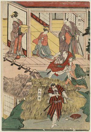 Utagawa Toyokuni I: Chûshingura: Acts 5 and 7 - Museum of Fine Arts
