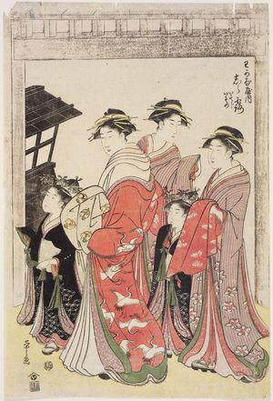 細田栄之: Courtesans Parading at the Great Gate of the Yoshiwara: Shiratsuyu of the Wakanaya, kamuro Isoji and Isono - ボストン美術館