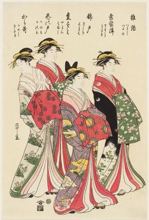 Hosoda Eishi: Courtesans of the Chôjiya: Hinazuru, kamuro Tsuruji and Tsuruno; Tokiwazu, kamuro Toyoshi and Toyosa; Nishikido, kamuro Kikuji and Kureha; Toyosumi, kamuro Yayoi and Hamaji; Makinoto, kamuro Konomo and Kanomo; Karauta, kamuro Kameji and Utaki - Museum of Fine Arts