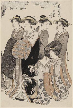 細田栄之: Courtesans Viewing Cherry Blossoms: Kokonoe of the Echizenya, kamuro Akeba and Koisa - ボストン美術館
