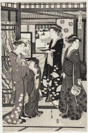 Hosoda Eishi: Asagao, from the series Genji in Fashionable Modern Guise (Fûryû yatsushi Genji) - Museum of Fine Arts