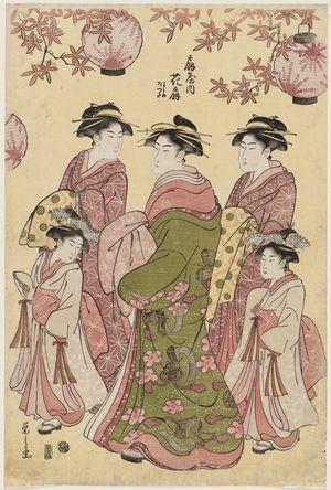 細田栄之: Courtesans Parading under Maple Leaves: Hanaôgi of the Ôgiya, kamuro Yoshino and Tatsuta - ボストン美術館