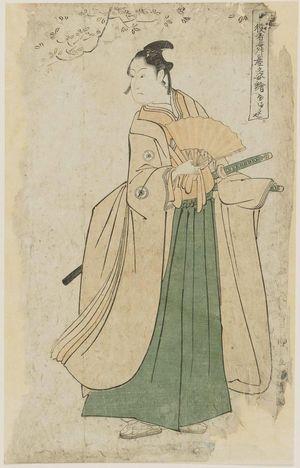 歌川豊国: Yamatoya (Actor Iwai Hanshirô IV as Shirai Gonpachi), from the series Portraits of Actors on Stage (Yakusha butai no sugata-e) - ボストン美術館