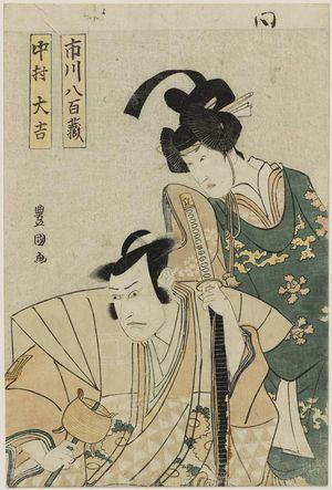 Utagawa Toyokuni I: Actors Ichikawa Yaozô and Nakamura Daikichi - Museum of Fine Arts