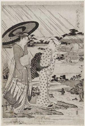 細田栄之: Praying for Rain (Amagoi), from the series Fashionable Versions of the Seven Komachi (Fûryû nana Komachi) - ボストン美術館