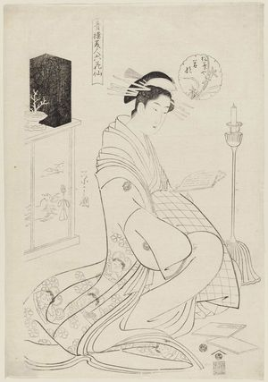 細田栄之: Wakana of the Matsubaya, from the series Beauties of the Yoshiwara as Six Floral Immortals (Seirô bijin Rokkasen) - ボストン美術館