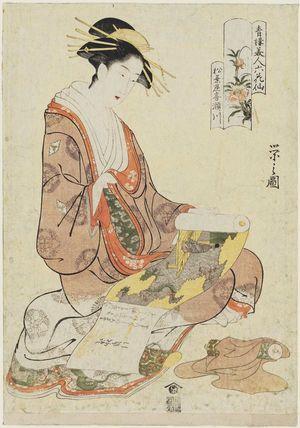 Hosoda Eishi: Kisegawa of the Matsubaya, from the series Beauties of the Yoshiwara as Six Floral Immortals (Seirô bijin Rokkasen) - Museum of Fine Arts