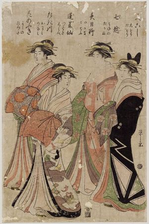 細田栄之: Courtesans of the Ôgiya: Fumikoshi, kamuro Shiori and Taori; Nanakoshi, kamuro Mineno and Takane; Kasugano, kamuro Wakana and Kochô; Miyahito, kamuro Tsubaki and Shirabe; Takigawa, kamuro Onami and Menami; Hanaôgi, kamuro Yoshino and Tatsuta - ボストン美術館