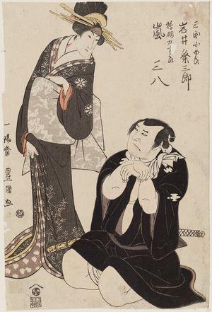 Utagawa Toyokuni I: Actors Iwai Kumesaburô as Mimeguri Kojorô and Arashi Sanpachi as Kojorô's Brother Kyujûrô - Museum of Fine Arts