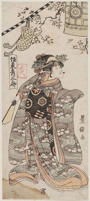 Utagawa Toyokuni I: Actor Bandô Hikosaburô - Museum of Fine Arts