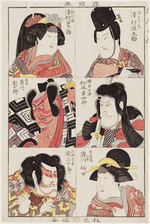 Utagawa Toyokuni I: Portraits of Six Actors - Museum of Fine Arts