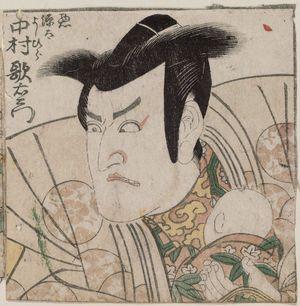 歌川豊国: Actor Nakamura Utaemon III as Akugenta Yoshihira - ボストン美術館