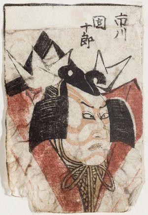 歌川豊国: Actor Ichikawa Danjûrô - ボストン美術館