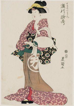 Utagawa Toyokuni I: Actor Segawa Rokô as Seki no Koman - Museum of Fine Arts