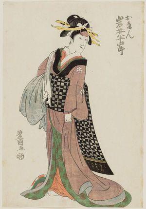 Utagawa Toyokuni I: Actor Iwai Hanshirô - Museum of Fine Arts