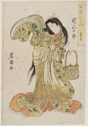 Utagawa Toyokuni I: Actor Seki Sanjûrô as a Fiserhwoman (Ama), from the series Dance of Seven Changes (Shichi henge no uchi) - Museum of Fine Arts