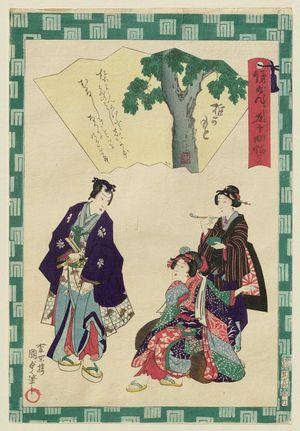 二代歌川国貞: Ch. 46, Shiigamoto, from the series Fifty-four Chapters of the False Genji (Nise Genji gojûyo jô) - ボストン美術館