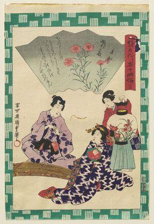 二代歌川国貞: Ch. 26, Tokonatsu, from the series Fifty-four Chapters of the False Genji (Nise Genji gojûyo jô) - ボストン美術館