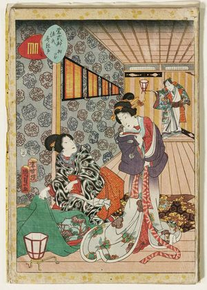 Utagawa Kunisada II: No. 1, Kiritsubo, from the series Lady Murasaki's Genji Cards (Murasaki Shikibu Genji karuta) - Museum of Fine Arts