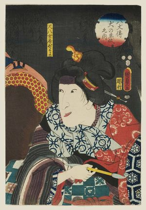 二代歌川国貞: Actor Iwai Shijaku I (Iwai Hanshirô VII) as Shakuhachi's Wife Hitoyo, from the series The Book of the Eight Dog Heroes (Hakkenden inu no sôshi no uchi) - ボストン美術館