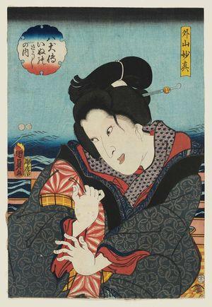 Utagawa Kunisada II: Actor Sawamura Tanosuke II as Sotoyama Myôshin, from the series The Book of the Eight Dog Heroes (Hakkenden inu no sôshi no uchi) - Museum of Fine Arts