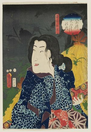 Utagawa Kunisada II: Actor Segawa Rokô V as the Evil Woman (Dokufu) Funamushi, from the series The Book of the Eight Dog Heroes (Hakkenden inu no sôshi no uchi) - Museum of Fine Arts