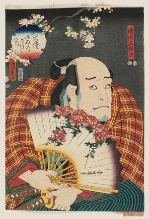 二代歌川国貞: Actor Asao Okuyama III as Nurude Gobaiji, from the series The Book of the Eight Dog Heroes (Hakkenden inu no sôshi no uchi) - ボストン美術館