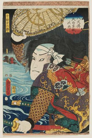 Utagawa Kunisada II: Actor Nakamura Fukusuke I as Jûjô Rikijirô, from the series The Book of the Eight Dog Heroes (Hakkenden inu no sôshi no uchi) - Museum of Fine Arts