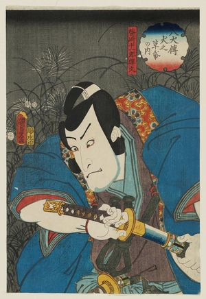 Utagawa Kunisada II: Actor Seki Sanjûrô II as Amazaki Jûichirô Terufumi, from the series The Book of the Eight Dog Heroes (Hakkenden inu no sôshi no uchi) - Museum of Fine Arts