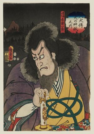 Utagawa Kunisada II: Actor Ichikawa Ebizô (Ichikawa Danjûrô VII) as Akaiwa Ikkaku, Father of Kakutarô, from the series The Book of the Eight Dog Heroes (Hakkenden inu no sôshi no uchi) - Museum of Fine Arts