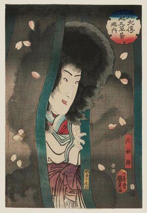 二代歌川国貞: Actor Segawa Kikunojô V as the Nun Myôchin, from the series The Book of the Eight Dog Heroes (Hakkenden inu no sôshi no uchi) - ボストン美術館