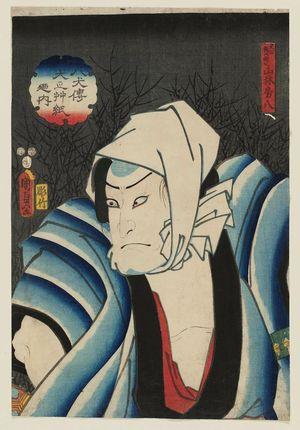 Utagawa Kunisada II: Actor Nakamura Utaemon IV as Yamabayashi Fusahachi, from the series The Book of the Eight Dog Heroes (Hakkenden inu no sôshi no uchi) - Museum of Fine Arts