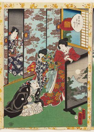 二代歌川国貞: No. 30, Fujibakama, from the series Lady Murasaki's Genji Cards (Murasaki Shikibu Genji karuta) - ボストン美術館