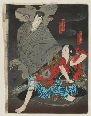 Nansuitei Yoshiyuki: Actors - ボストン美術館
