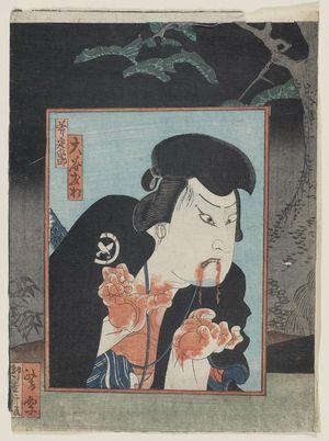 Nansuitei Yoshiyuki: Actor - ボストン美術館