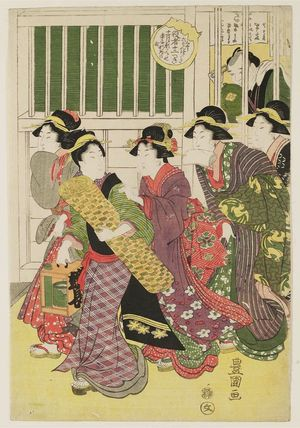 Utagawa Toyokuni I: The Eleventh Month: Kaomise gakuya, from the series Actors in the Twelve Months (Yakusha jûni tsuki) - Museum of Fine Arts