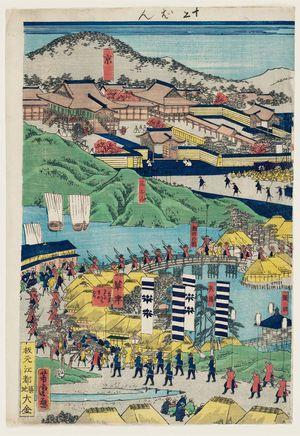 歌川芳虎: Famous Places on the Tokaido Road (Tôkaidô meisho zue) - ボストン美術館