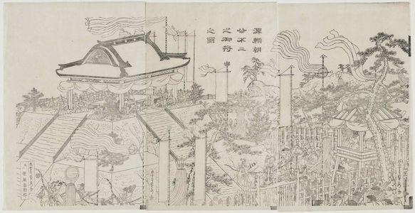Utagawa Sadahide: Lord Minamoto Yoritomo's Hunt at Mount Fuji (Minamoto Yoritomo kô Fuji no okari no zu) - Museum of Fine Arts